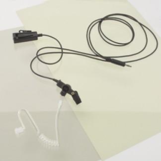 RLN5312 2-Wire Surveillance Kit