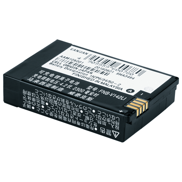 FNB-V142LI 2300 mAh Li-Ion Battery