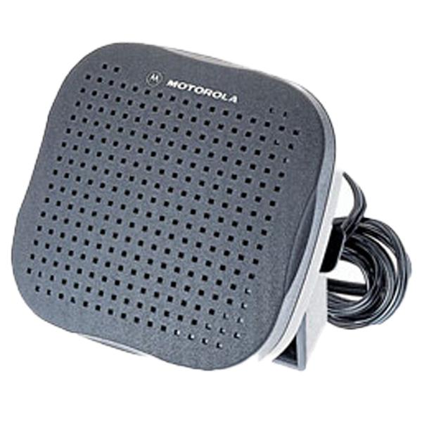 HSN4038 7.5 Watt Loudspeaker, Water-Resistant